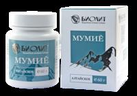 Мумие Алтайское