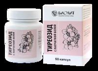 Тиреозид с лапчаткой белой, капсулы 50 шт.